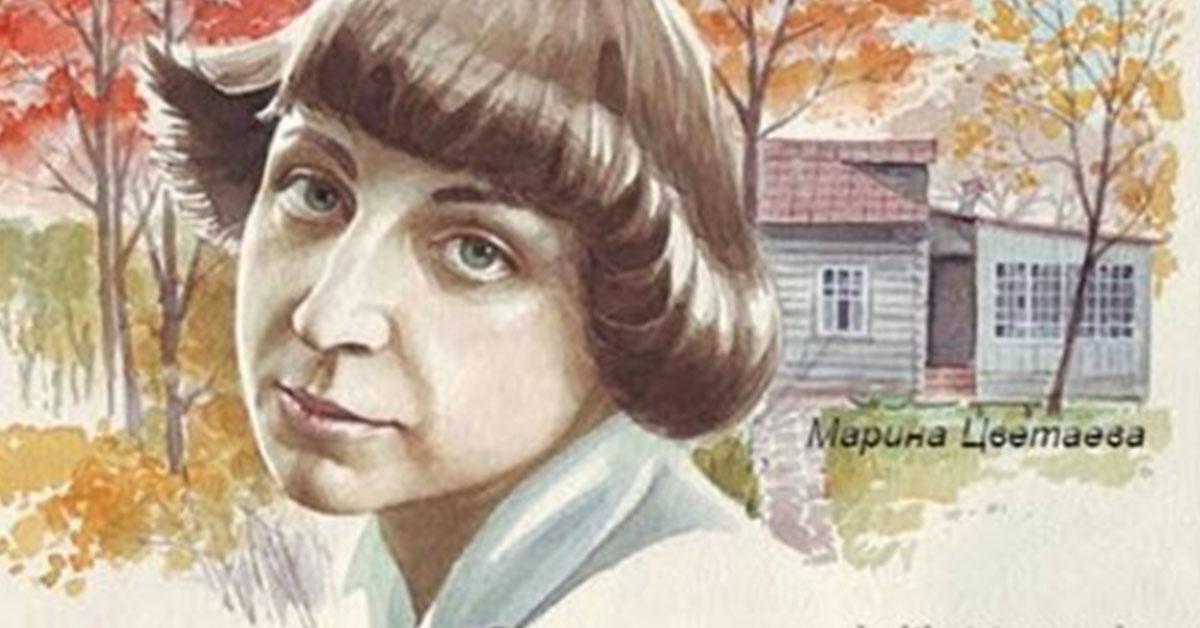 Марина Цветаева: мудрые высказывания поэтессы