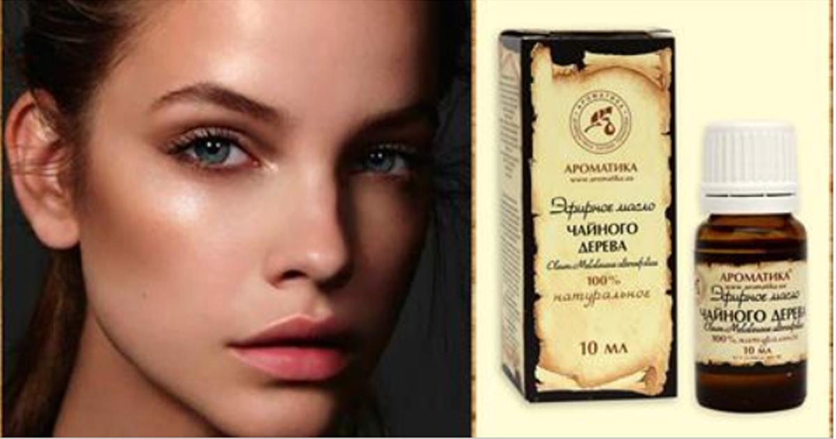 5 эфирных масел, которые должны быть в косметичке каждой красотки