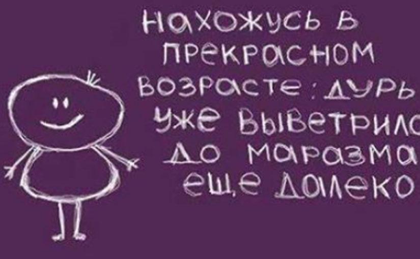 Смешные фразы из жизни женщин! Вы будете смеяться