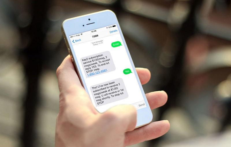 14 СМС с досадными ошибками T9