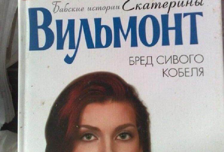 Смешные книги (12 фото)