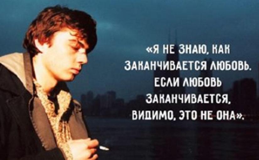 Из письма Сергея Бодрова жене Светлане