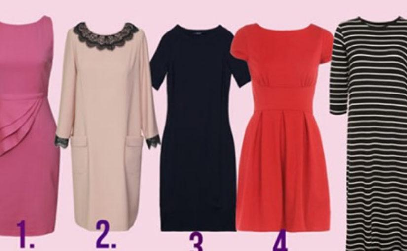 Выберите платье и узнайте кое-что интересное о себе!