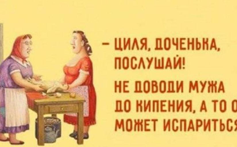 Одесская семья — это вот так