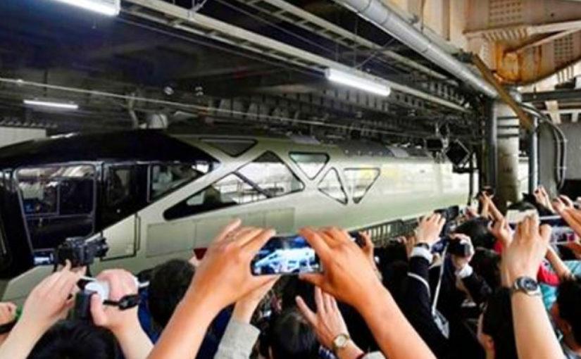 В Японии создали новый поезд, билеты на который уже не купить!