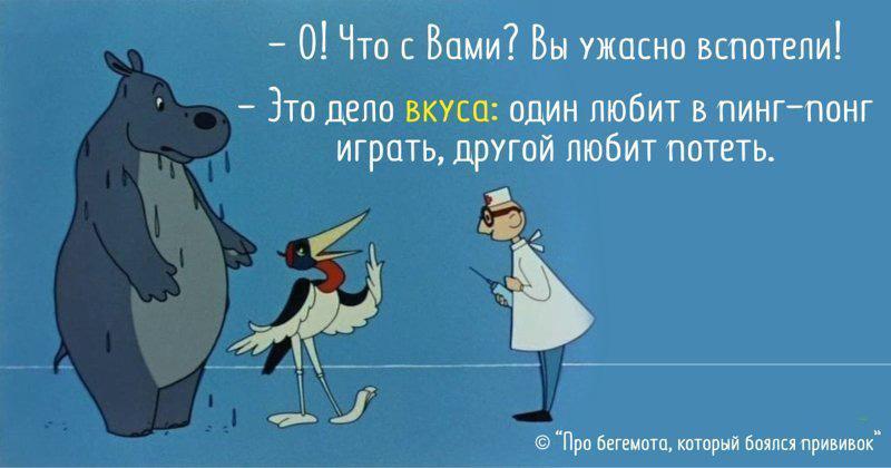 15 легендарных фраз из советских мультфильмов