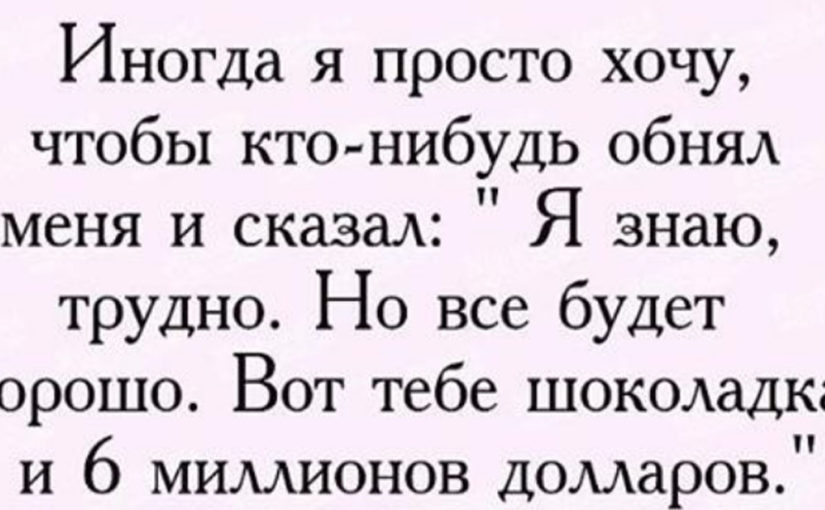 12 шикарных высказываний остроумной и неподражаемой Фаины Раневской