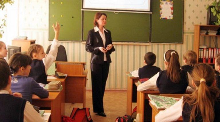 Интересный педагогический прием