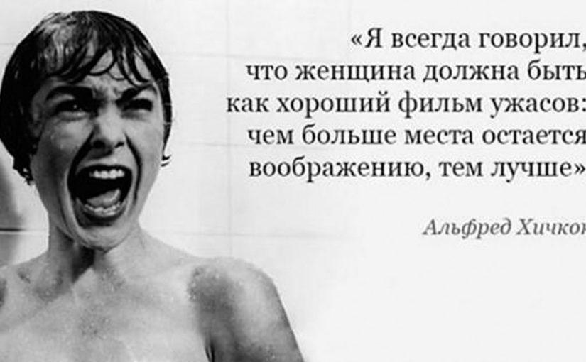 12 блестящих цитат великих людей о женщинах
