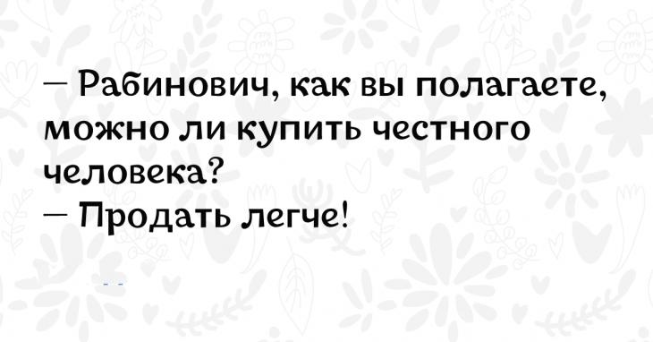 Разрывные анекдоты от мастеров юмора из Одессы