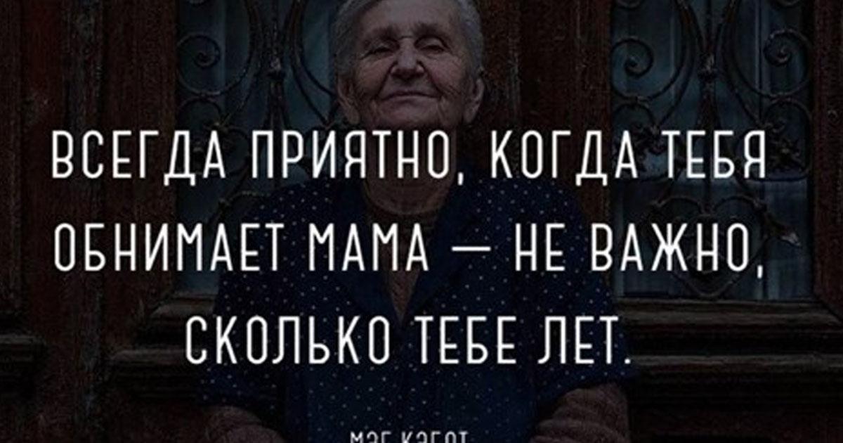 Мудрые и красивые слова о нашей жизни