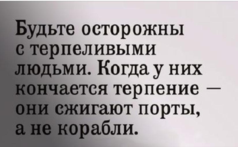 Подборка мудрых фраз о правде жизни.