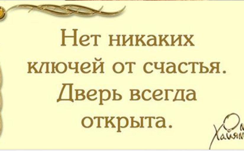 Лучшие цитаты мудрецов на каждый день