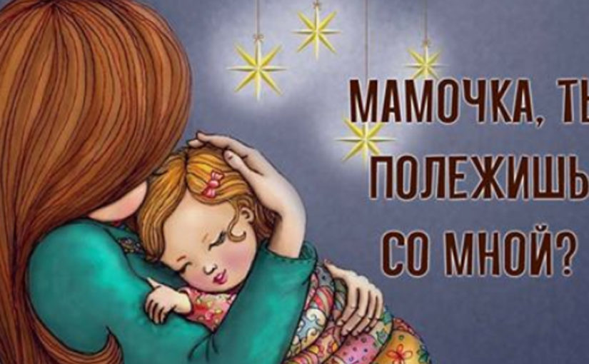 Наши дети нуждаются в любви, а не в воспитании