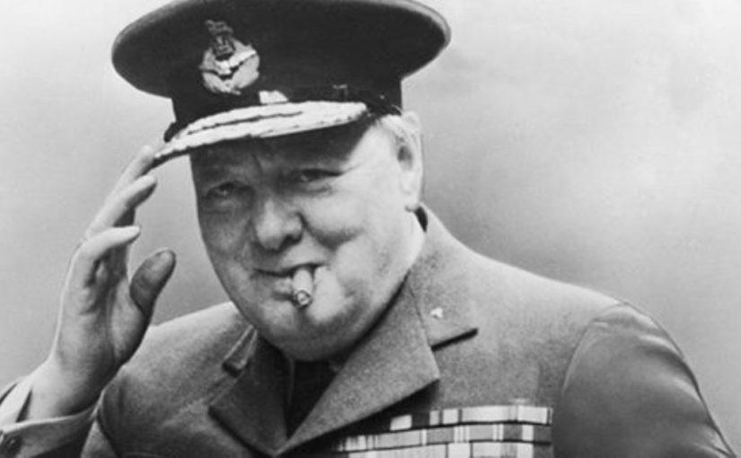 Цитаты Уинстона Черчилля об успехе