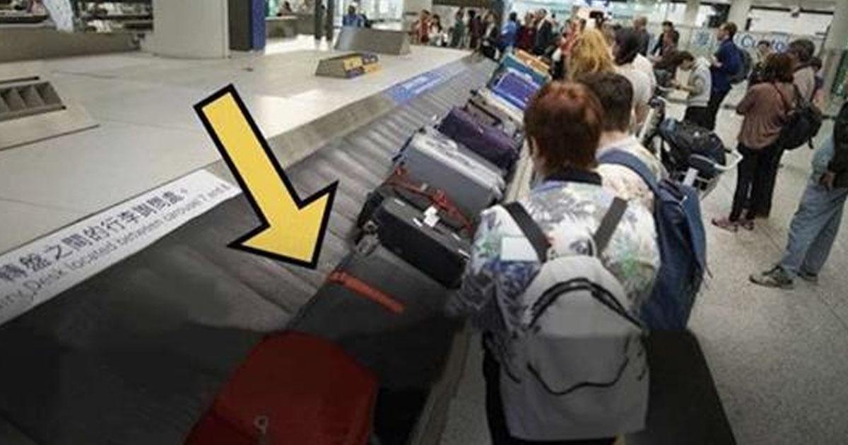 О возможной мошеннической схеме в аэропортах