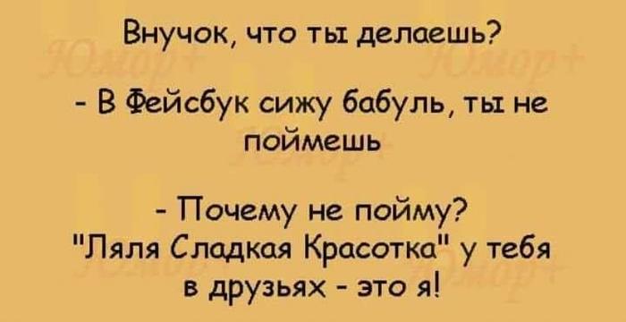 Забавные анекдоты и истории