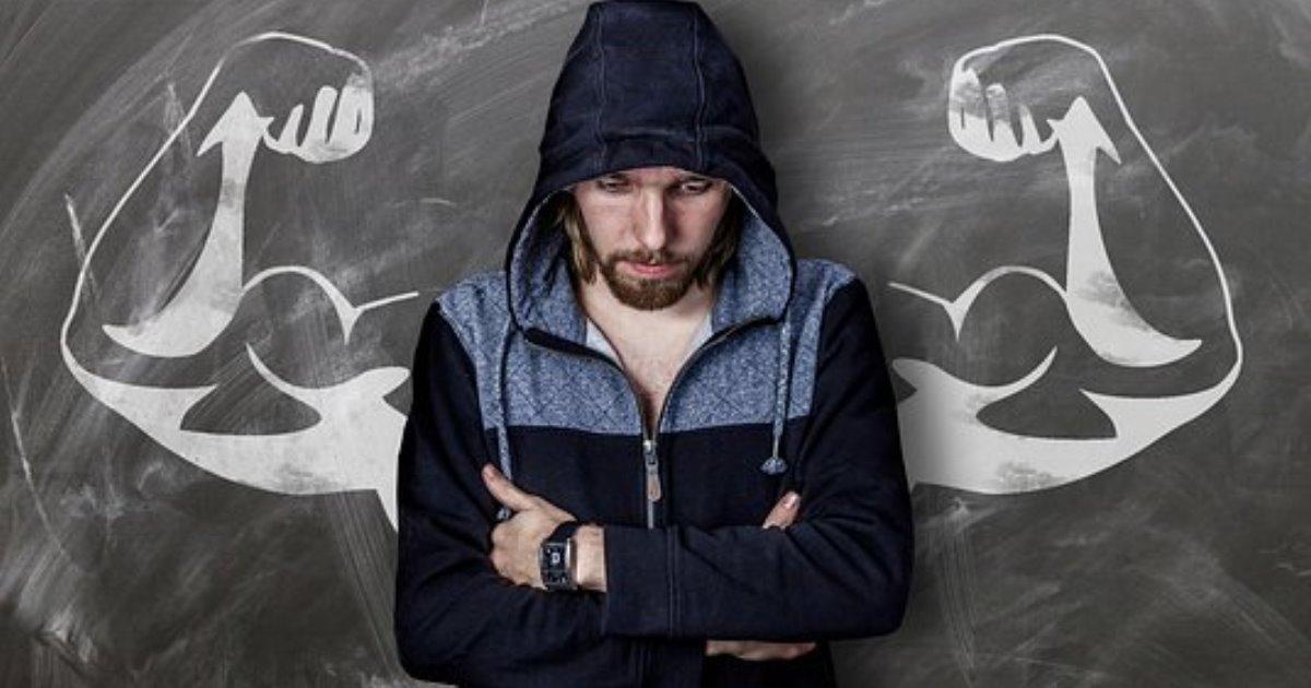 5 качеств, которыми владеют сильные люди