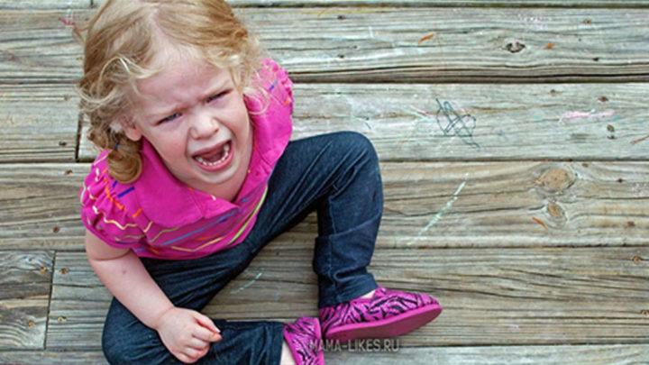 Мама, держись: 10 фактов, почему трехлетки — самые вредные дети