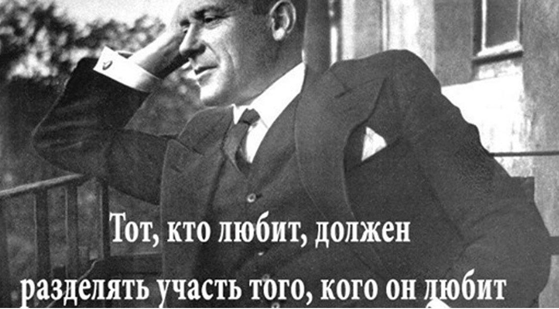 «Счастье как здоровье: когда оно налицо, его не замечаешь»: 25 бессмертных цитат Михаила Булгакова