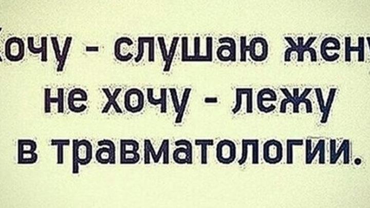 Сборник прекрасных одесских анекдотов