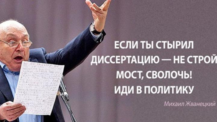 Подборка афоризмов Жванецкого в картинках