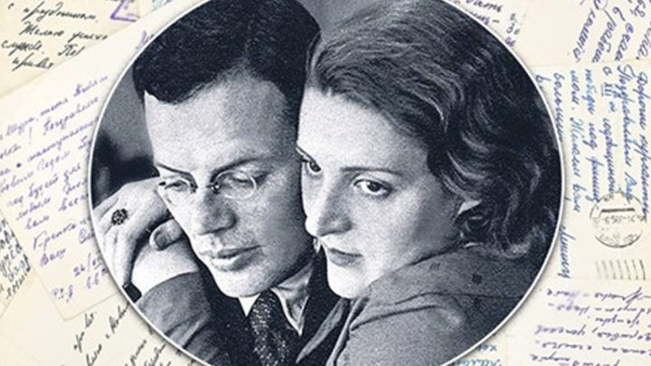Ильф и Маруся: грустная история большой любви