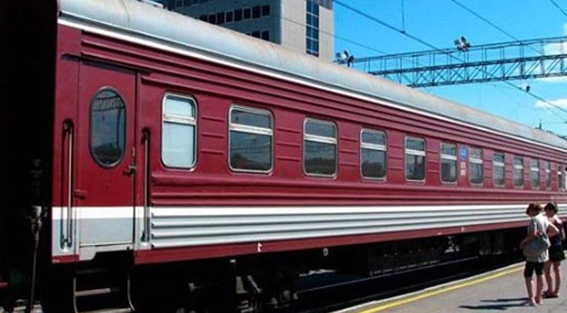 Услуги в поездах, о которых знает малое количество людей